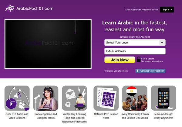 Arabic Pod 101 Podcast zum Arabisch lernen