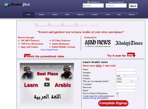 Arabic Pod Podcast zum Arabisch lernen