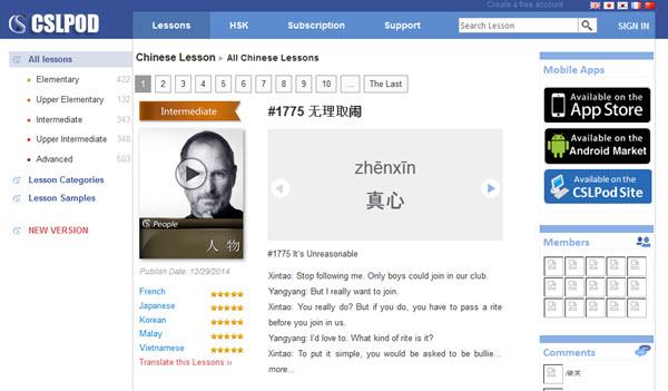 CSL Pod Podcast pour apprendre le chinois