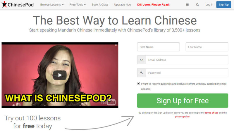 Podcast chinois pour apprendre le chinois