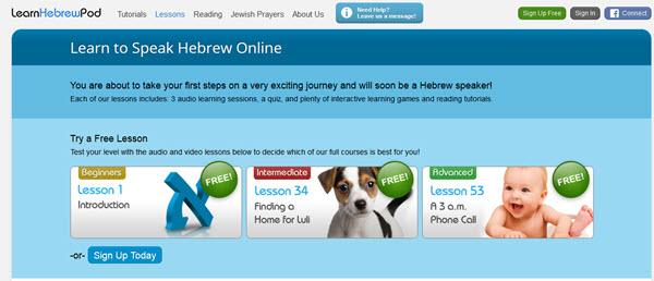 Apprendre l'hébreu Podcast pour apprendre l'hébreu