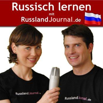 Russisch-lernen-RusslandJournal
