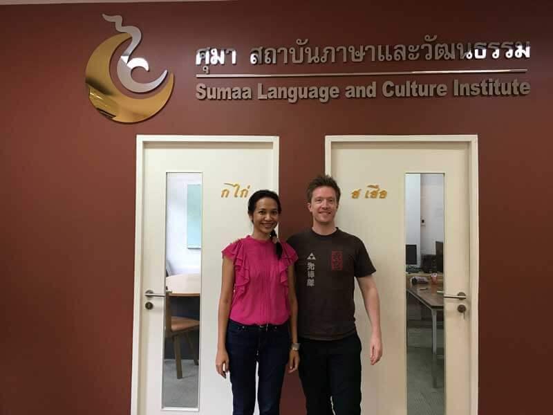Thailändisch lernen mit Olly Richards