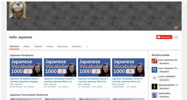 hello-japanese-youtube-kanal-zum-Japanisch-lernen