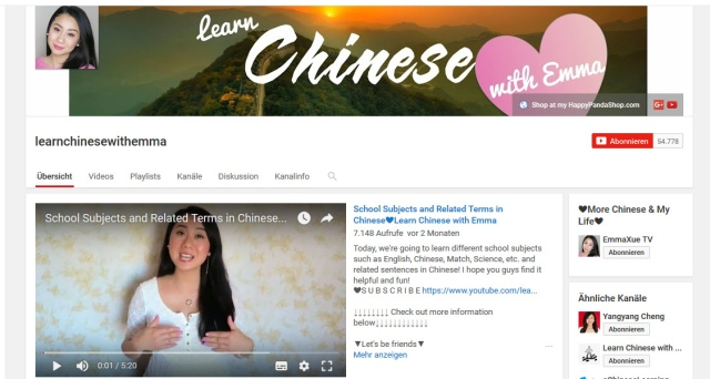 learnchinesewithemma-youtube-kanal-zum-chinesisch-lernen