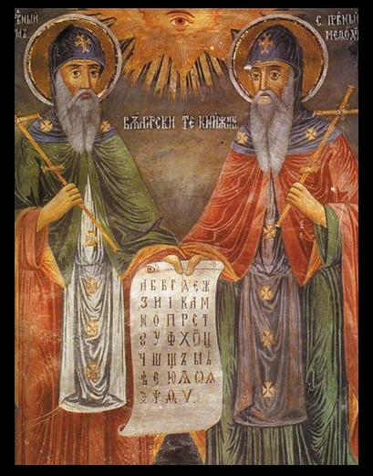 Der Namensgeber der kyrillischen Schrift - Kyrill