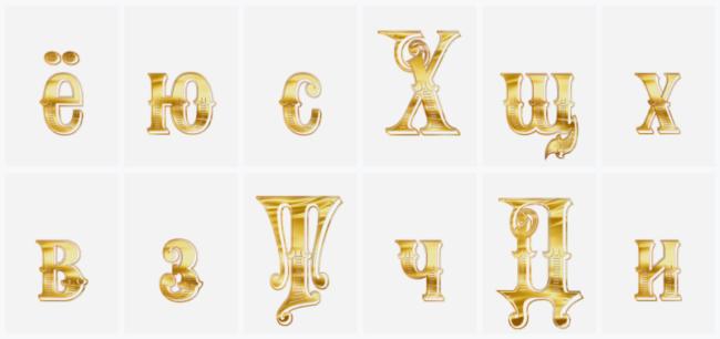 Kyrillische Schrift Russisches Alphabet Beispiele