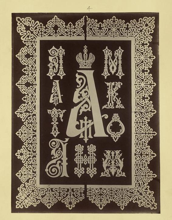 Die kyrillische Schrift in Schönschrift