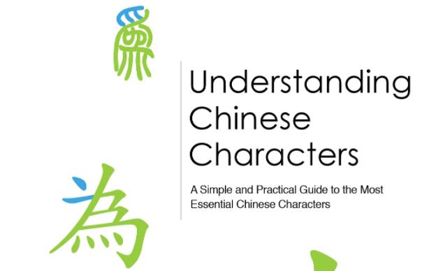 Chinesische-Schriftzeichen-Lernen-Lehrbuch