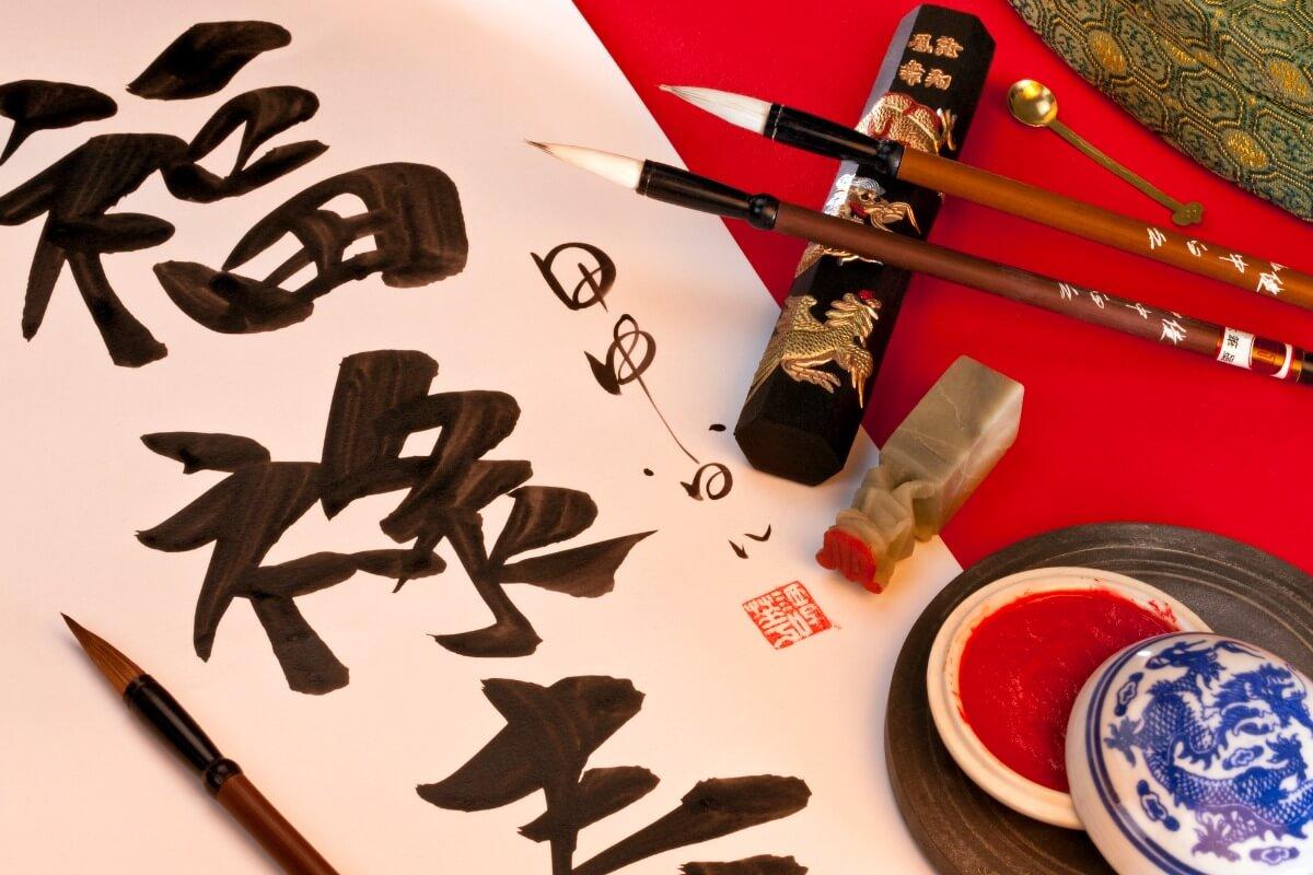 chinesische-schrift-und-schriftzeichen-lernen