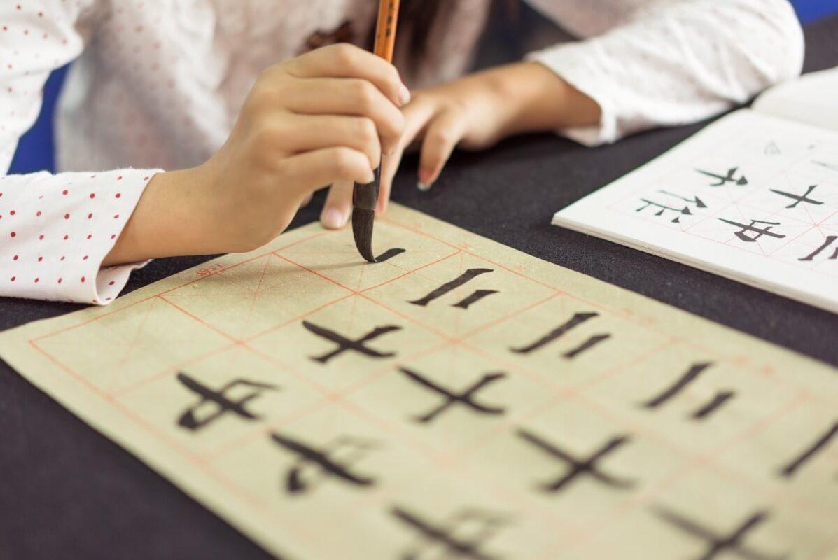 chinesische-schrift-und-zahlen-lernen